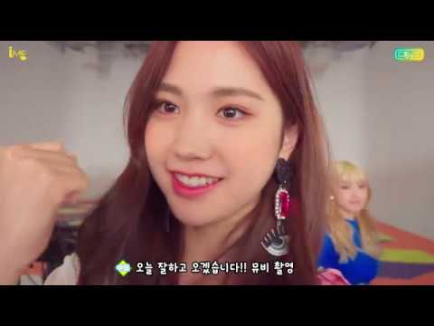 [Making Film] 드림노트 'DREAM NOTE' M/V 촬영 현장 (M/V Shooting)