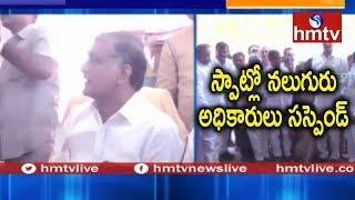 Minister Harish Rao's Shadnagar Tour : 4 Officers Suspende..