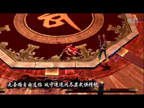 【Combat Trailer】Swordsman 3D Mobile