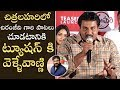 Sunil shares funny experience of watching Chitralahari in DD@Chitralahari teaser launch