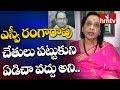 Jamuna about SV Ranga Rao Drinking Habit