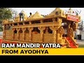 From Ayodhya, a rath yatra begins today, will travel through 6 states
