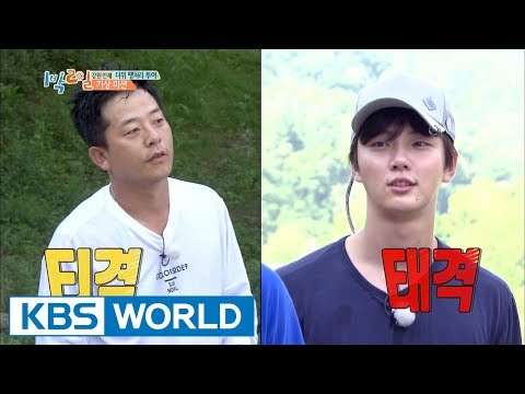 After morning mission, Junho and Donggu are fighting!? [2 Days & 1 Night - Season 3 / 2017.09.03]