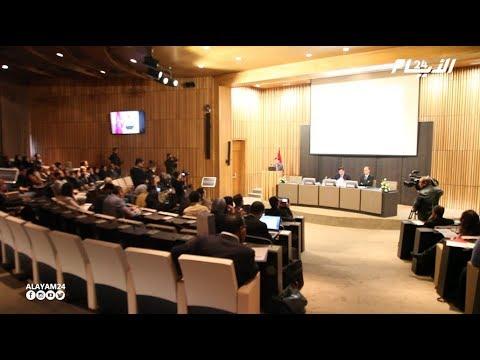 الدورة الثالثة عشرة للمجلس الأعلى للتربية والتكوين والبحث العلمي