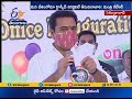 South Central Railway Employees Sangh Divisional Office Inaugurated by Minister KTR   at Hyderabad