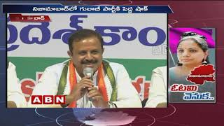 Reasons Behind Kavitha Defeat in Nizamabad Constituency..