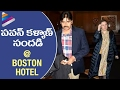 Pawan Kalyan with his Wife Anna Lezhneva at Boston Hotel :..