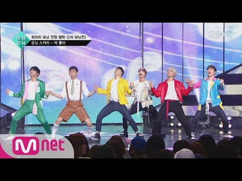 [BOYS24] Unit Sky 'GOT7' <Just Right>@2nd Unit Contest EP.05