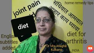 Best ayurvedic treatment for Arthritis - Arya Vaidya Sala Kottakkal