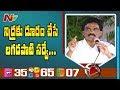 Lagadapati Rajagopal Press Meet On Exit Polls   #TelanganaElections   NTV
