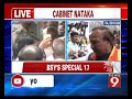 KS Eshwarappa reacts on getting ministerial berth in CM BSYs cabinet- NEWS9