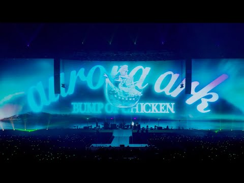 BUMP OF CHICKEN「Aurora」 from BUMP OF CHICKEN TOUR 2019 aurora ark TOKYO DOME