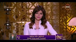 مساء dmc - وزارة الصحة تفتح تحقيق في ملف إهمال محارق النفايات ...