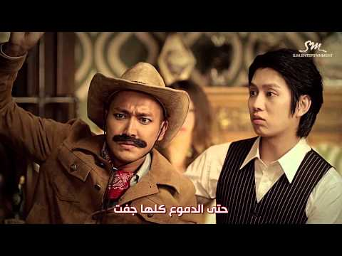 Super Junior - Mamacita  ( Arabic Sub )