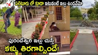 Watch: Visuals of Daggubati Purandeswari's house throbs he..