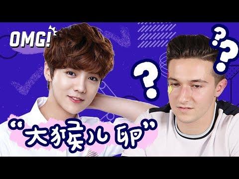 听听那些逼疯老外的中文歌 Chinese Lyrics Listening Test