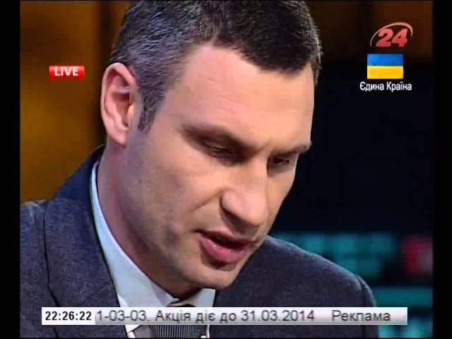 41 секунда свежего напалма от Виталия Кличко