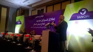الدكتور صلاح الغزالي حرب يتكلم عن اطلاق انسولين جديد لعلاج مرض ...