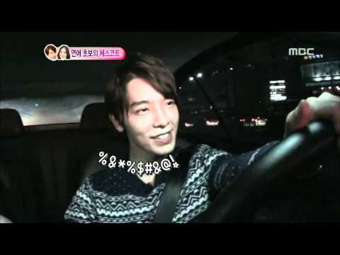 We got married super junior blind date eng sub Sex Dating With Sweet