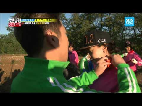 SBS [런닝맨] - '장동민 이런 모습 처음이야' 개은(개리) 질투