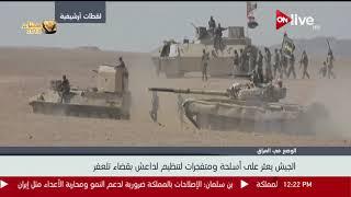 مقتل عنصرين من تنظيم داعش خلال تدمير نفق غرب الموصل     -
