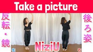 【反転・スロー】NiziU - Take a  picture