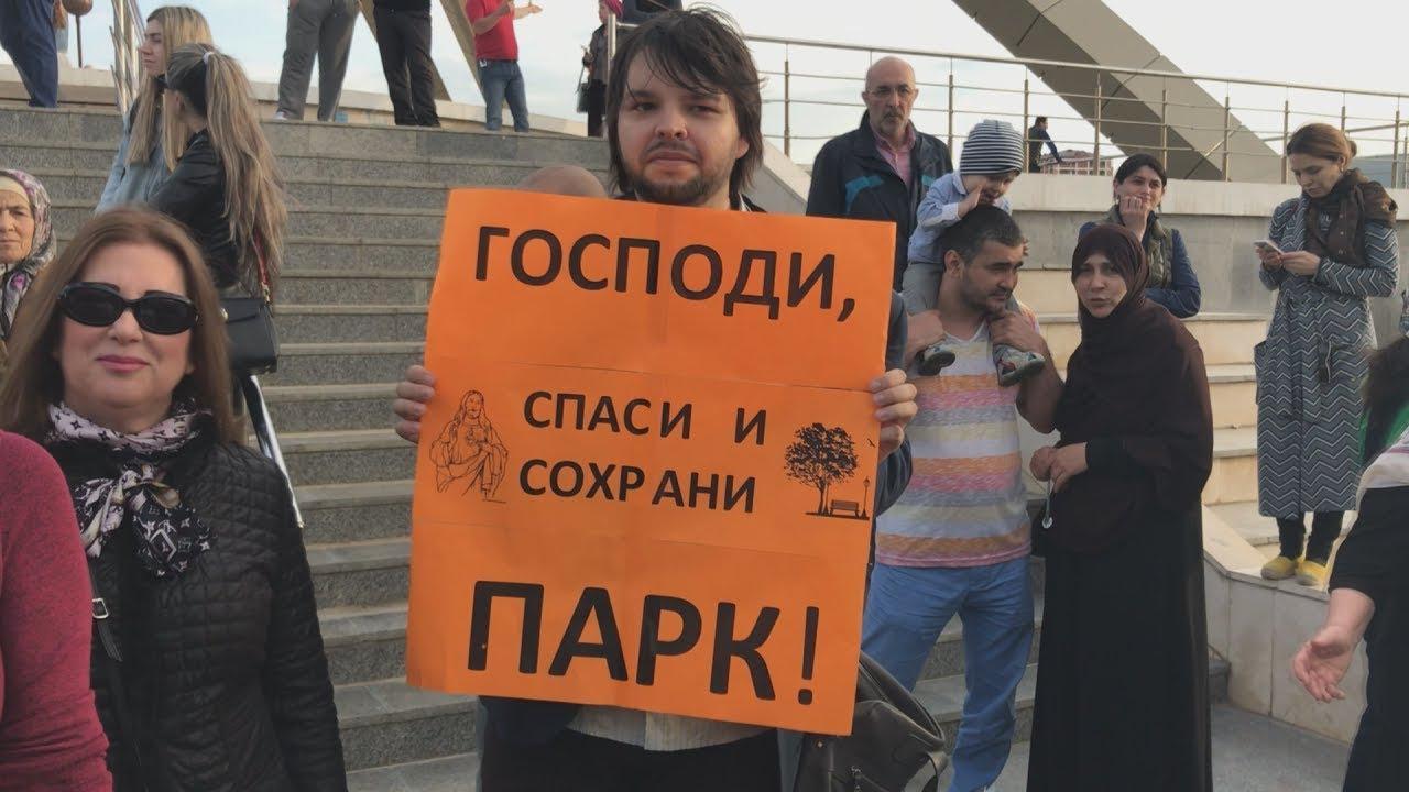 """Дагестан: полиция задержала защитников парка """"Ак-гель"""""""