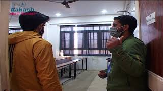 Aakash Institute - Hazratbal, Srinagar