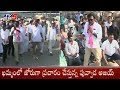 Khammam TRS Candidate Puvvada Ajay Election Campaign   TelanganaElections2018