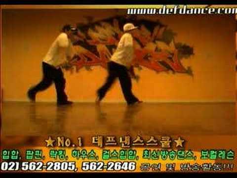 [데프댄스스쿨] Nujabes Summer Gypsy Hip hop 안무배우기(HD) 데프컴퍼니 defcompany