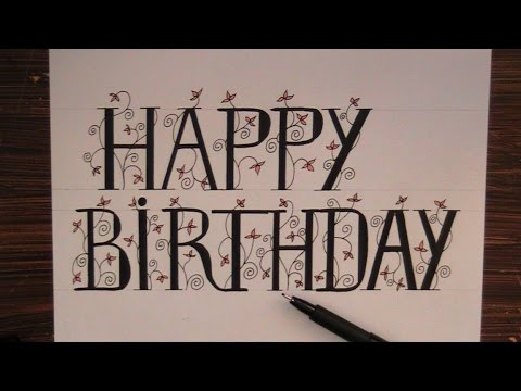 how to write happy birthday in greek How to say happy birthday in hebrew saying happy birthday is a simple phrase that can mean a lot if you are planning on attending a bar and bat mitzvah, it's a nice.