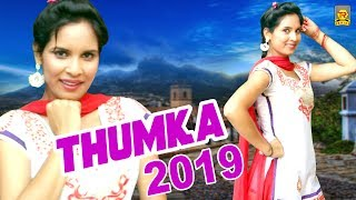 Thumka 2019 – Janu Rakhi – Anshu Rana