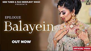 Balayein (Fauji) – Renuka Panwar Video HD
