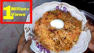 பிரியாணி அரிசி குழையாம இருக்க இந்த முறையைத் பயன் படுத்துங்கள்  Mutton Biryani Muslim Style