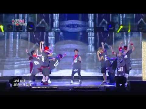 2013中韩友谊演唱会 EXO
