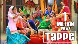 Tappe – Tarannum Mallik – Gelo Punjabi Video Download New Video HD