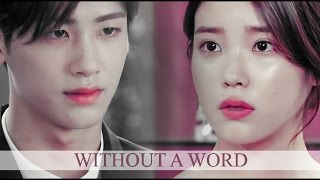 HYUNG-SIK & IU | WITHOUT A WORD [for Shianne]