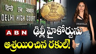 Rakul Preet files plea in Delhi High Court against media t..