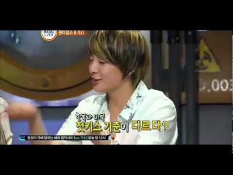 [CUT] 120702 BC_f(x) Amber First Love & First Kiss