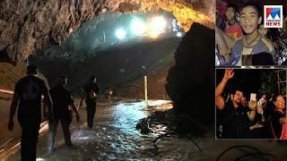 ബുദ്ധന് സാക്ഷി; ലോകം സാക്ഷി; തായ്ലന്ഡിലെ 'ഗുഹാവിപ്ലവം' | Thailand Cave Rescue |Lokakaryam