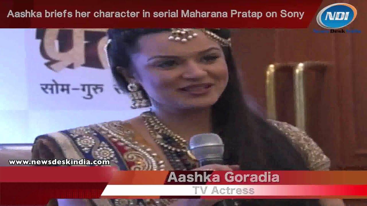 Aashka briefs her character in serial Maharana Pratap on ...
