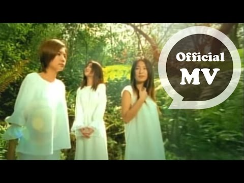 S.H.E [熱帶雨林 Tropical Rainforest] Official MV