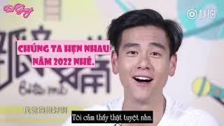 [Vietsub] Show Bite me - Bành Vu Yến - Phần 2