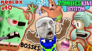 ROBLOX ZOMBIESKINI BOTTOM BOSSES! Spongebob, Squidward, Patrick Star Zombosses vs FGTEEV (pt2) #40