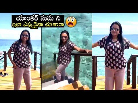 Anchor Suma enjoying her vacation at beach resort in Maldives