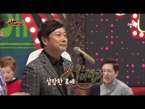 [선공개] 방언터진 이수근, 엉터리 중국어로 불러보는 '살랑한후에'  또우전~
