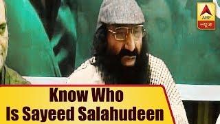 Know who is Sayeed Salahudeen..
