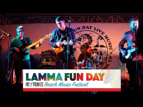 Lamma Fun Day 2019 Highlights