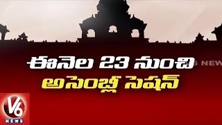 Telangana Assembly Winter session likely to begin from Oct..