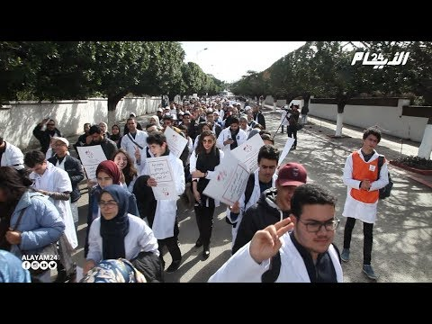 أطباء المغرب يخرجون في مسيرة احتجاجية وهذا ما طالبوه من وزارة الصحة!